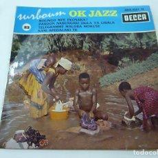 Discos de vinilo: FRANCO ET L' ORCHESTRE O.K. JAZZ* ?– SURBOUM AFRICAN JAZZ N° 25 - EP -N. Lote 196627081