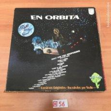 Discos de vinilo: EN ORBITA. Lote 196638130