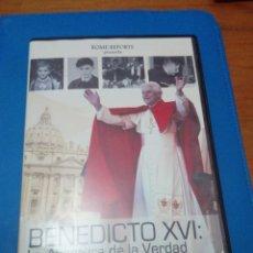 Discos de vinilo: DVD. BENEDICTO XVI LA AVENTURA DE LA VERDAD. B31DVD. Lote 196654456