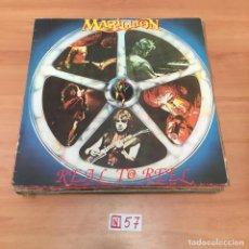Discos de vinilo: MIRILLIAN. Lote 196666966