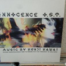 Discos de vinilo: KENJI KAWAI-INNOCENCE O.S.T. LP VINILO NUEVO. Lote 196743537