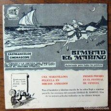 Disques de vinyle: BSO - EP - SIMBAD EL MARINO - 1964 - ANIMACIÓN, JAPÓN, ISAO TOMITA, EN JAPONÉS. Lote 196777861