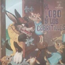 Discos de vinilo: EL LOBO Y LOS CABRITILLOS. SINGLE. SELLO COLUMBIA. EDITADO EN ESPAÑA. AÑO 1969. Lote 196778720