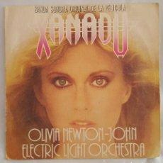 Discos de vinilo: SINGLE / OLIVIA NEWTON-JOHN / XANADU - LOCO PAIS / JET RECORDS ESPAÑA 1980. Lote 196786535