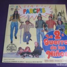 Dischi in vinile: PARCHIS LP BELTER 1981 - LA 2ª GUERRA DE LOS NIÑOS - PRECINTADO. Lote 196863258