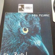 Discos de vinilo: LÉO FERRÉ ?– ET... BASTA! LP BARCLAY ?– 920 449 EDICIÓN DE FRANCIA - PACO IBAÑEZ JUAN CARLOS CEDRÓN. Lote 196988378