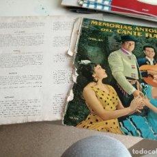 Discos de vinilo: BAL-8 PULGADAS LOTE DE CARATULAS LAS DE FOTO OJO SIN DISCO VER FOTOS. Lote 197039382