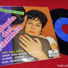 Disques de vinyle: MARIA DEL CARMEN UNO PARA TODAS/AMOR MON AMOUR MY LOVE/JOVENES JOVENES +1 EP 1962 COLUMBIA SAN REMO. Lote 197077442