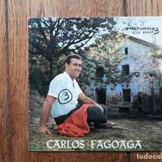 Discos de vinilo: CARLOS FAGOAGA - ¡AY TIERRA VASCA! + URZO LUMA + MAITE + NERE MAITE POLLITA. Lote 197173912