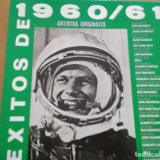 Discos de vinilo: EXITOS DE 1960/61 LP. Lote 197184353