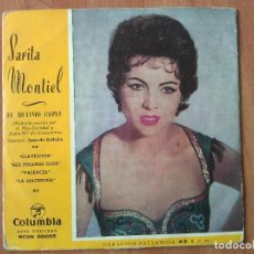 Discos de vinilo: SARA MONTIEL . EL ÚLTIMO CUPLE. Lote 197190976