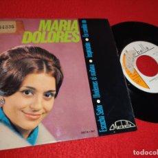 Discos de vinil: MARIA DOLORES OLVIDEMOS EL MAÑANA/INSPIRACION/EN CAMBIO NO/ESCUCHA SEÑOR EP 1965 MARBELLA. Lote 197214845