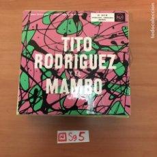 Discos de vinilo: TITO RODRÍGUEZ Y EL MAMBO. Lote 197265422