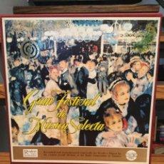 Discos de vinilo: CAJA COLECCION DISCOS DE VINILO - GRAN FESTIVAL DE MÚSICA SELECTA. Lote 197283582
