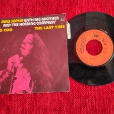 Discos de vinilo: JANIS JOPLIN / COO COO/ THE LAST TIME/ FRANCES. Lote 197319742
