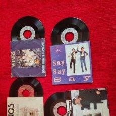Discos de vinilo: PAUL MCCARTNEY/ WINGS 4 DISCOS FRANCESES. Lote 197339803