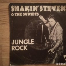 Discos de vinilo: DISCO VINILO SINGLES SHAKINS STEVENS. Lote 197347025