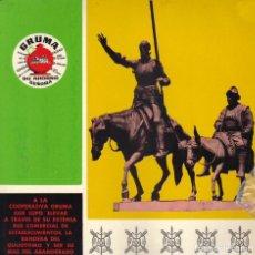 Discos de vinilo: GRUPO FOLKLORICO DE LA MANCHA - AGUINDALERAS DE OLLA GONZALO + JILGUERILLO MAÑANERO SINGLE 1971 PRO. Lote 197371826