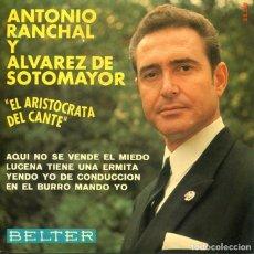 Discos de vinil: ANTONIO RANCHAL Y ALVAREZ DE SOTOMAYOR / LUCENA TIENE UNA ERMITA + 3 (EP 1969). Lote 197388620