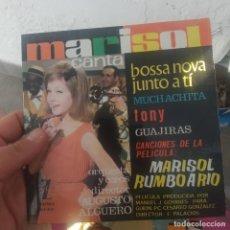 Discos de vinilo: EP MARISOL CANTA BOSSA NOVA JUNTO A TI BUEN ESTADO. Lote 197397947