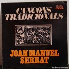 Discos de vinilo: JOAN MANUEL SERRAT - CANÇONS TRADICIONALS - EP EDIGSA 1972. Lote 197406718