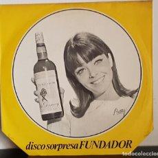 Discos de vinilo: DISCO SORPRESA FUNDADOR - GALICIA DOS MEUS AMORES - LOS PLAYER`S. Lote 197412166