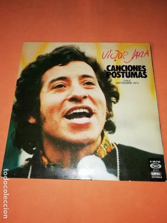 VICTOR JARA. CANCIONES POSTUMAS. CHILE SEPTIEMBRE 1973. MOVIEPLAY 1975 (Música - Discos - LP Vinilo - Cantautores Extranjeros)