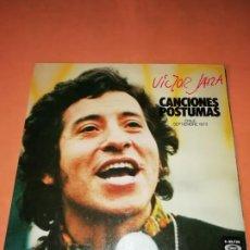 Discos de vinilo: VICTOR JARA. CANCIONES POSTUMAS. CHILE SEPTIEMBRE 1973. MOVIEPLAY 1975. Lote 197421036