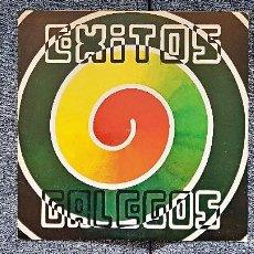 Discos de vinilo: EXITOS GALEGOS VOL. 1 - EDITADO POR RUADA. AÑO 1.982 (VARIOS INTERPRETES Y GRUPOS). Lote 197434730