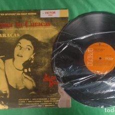 Discos de vinilo: DISCO LP. SALON ORCHESTRA ALDEMARO ROMERO – DINNER IN CARACAS (VER FOTOS). Lote 197439750