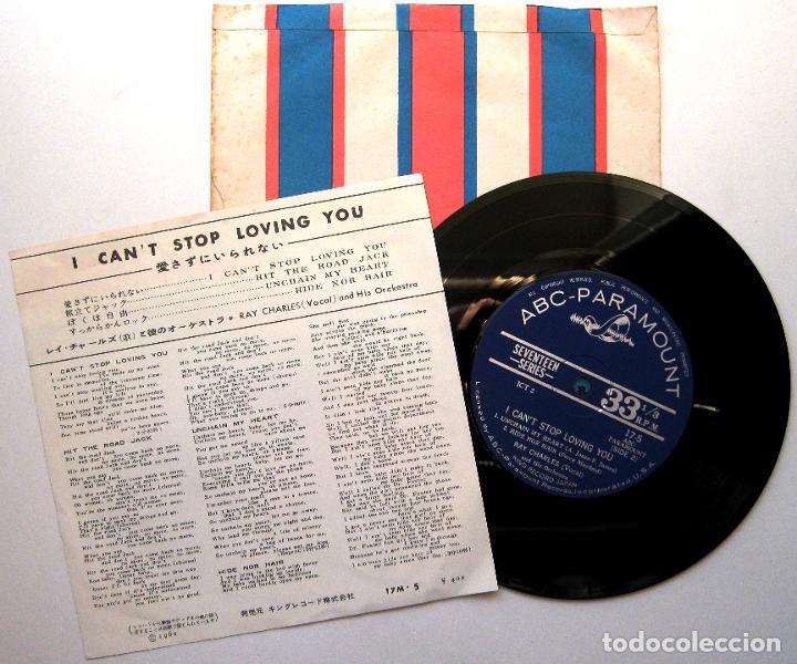 Discos de vinilo: Ray Charles - I Cant Stop Loving You +3 - EP ABC Paramount 1962 Japan (Edición Japonesa) BPY - Foto 2 - 197441347