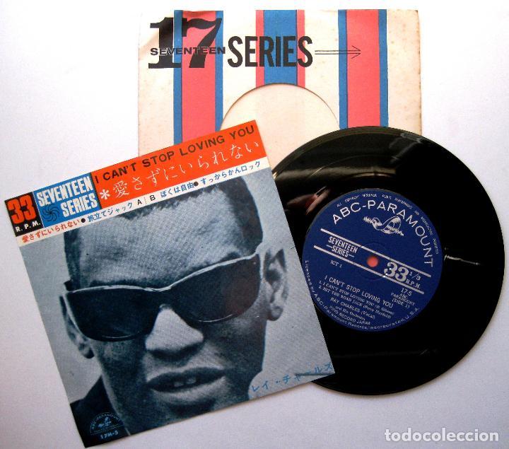 RAY CHARLES - I CAN'T STOP LOVING YOU +3 - EP ABC PARAMOUNT 1962 JAPAN (EDICIÓN JAPONESA) BPY (Música - Discos de Vinilo - EPs - Funk, Soul y Black Music)
