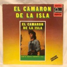 Discos de vinilo: EL CAMARON DE LA ISLA EL CAMARON DE LA ISLA 1983. Lote 197441731