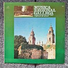 Discos de vinilo: BANDA MUNICIPAL DE LUGO Y SECCION DE GAITAS - MÚSICA REGIONAL GALLEGA.AÑO.1.976.EDITADO POR COLUMBIA. Lote 197443697