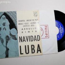 Discos de vinilo: NAVIDAD LUBA - LOS TROVADORES DEL REY BALDUINO -, EP, SIKUKUU + 3, AÑO 1965. Lote 197454748