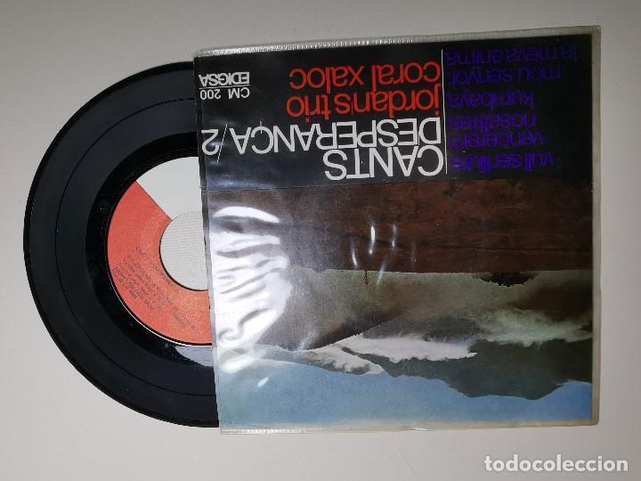 Discos de vinilo: jordans trio. cants desperança 2. kumbaya. vull ser lliure. vencerem. mou senyor. edigsa 1967. ep - Foto 2 - 197457938