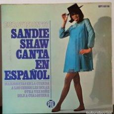 Discos de vinilo: SANDIE SHAW EUROVISION 67 CANTA EN ESPAÑOL. Lote 197461347