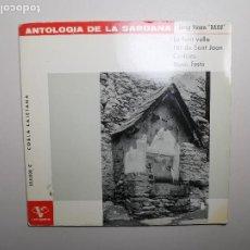 Discos de vinilo: COBLA LAIETANA - ANTOLOGIA DE LA SARDANA : JOSEP VICENS XAXU - EP VERGARA 1963 CUBIERTA GATEFOLD. Lote 197461668