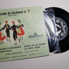 Discos de vinilo: SELECCION DE SARDANAS Nº 7 COBLA BARCELONA - -ALHAMBRA -EMGE 70021. Lote 197463586