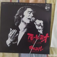 Disques de vinyle: RAPHAEL AMOR MÍO JAPÓN. Lote 197474670