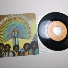 Discos de vinilo: THE JACKSONS - ECHALE LA CULPA AL BOOGIE (SINGLE) (EPIC) EPC 6683. Lote 197476355