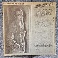 Discos de vinilo: SILVIO RODRÍGUES - EDICIÓN URGENTE. EDITADO POR MOVIEPLAY. AÑO 1.982. Lote 197488430