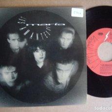Discos de vinil: LOS AMANTES DE MARIA SG 7'' TREN EN VIA MUERTA POP FM 1988 PROMOCIONAL ETIQUETAS EX+. Lote 197502842