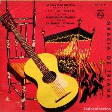 Discos de vinilo: GRACIA DE TRIANA / LA HIJA DE LA GIRALDA + 3 (EP 1964). Lote 197513843