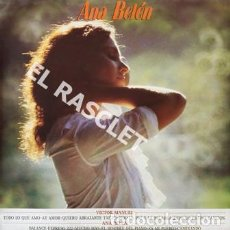 Discos de vinilo: MAGNIFICO LP - ANA BELÉN . Lote 197516936