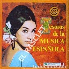 Discos de vinilo: MAGNIFICO ALBUM DE 12 LPS - TESOROS DE LA MUSICA ESPAÑOLA - EN SU CAJA ORIGINAL. Lote 197541395