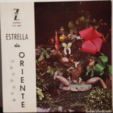 Discos de vinilo: NAVIDAD - ESTRELLA DE ORIENTE / ARRE, ARRE, BORRIQUITO EP DE 1961. Lote 197556218