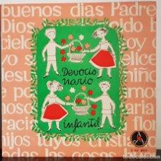 Discos de vinilo: DEVOCIONARIO MUSICAL INFANTIL - EP 1969. Lote 197558898