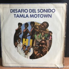 Discos de vinilo: DESAFIO DEL SONIDO TAMLA MOTOWN (EP, PROMO) (TAMLA MOTOWN) M-503 (D:NM). Lote 197566151