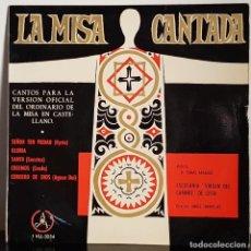 Discos de vinilo: MISA CANTADA - ESCOLANIA VIRGEN DEL CAMINO DE LEON. Lote 197567027